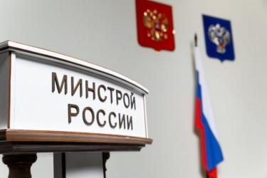 Минстрой России приказами №407/пр и № 408/пр от 24 июня 2021 года утвердил шестые по счету изменения и дополнения в федеральную сметную нормативную базу 2020, вступающие в действие с 1 июля 2021 года.