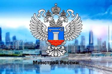 Приказ Министерства строительства и жилищно-коммунального хозяйства Российской Федерации от 11.12.2020 № 774/пр